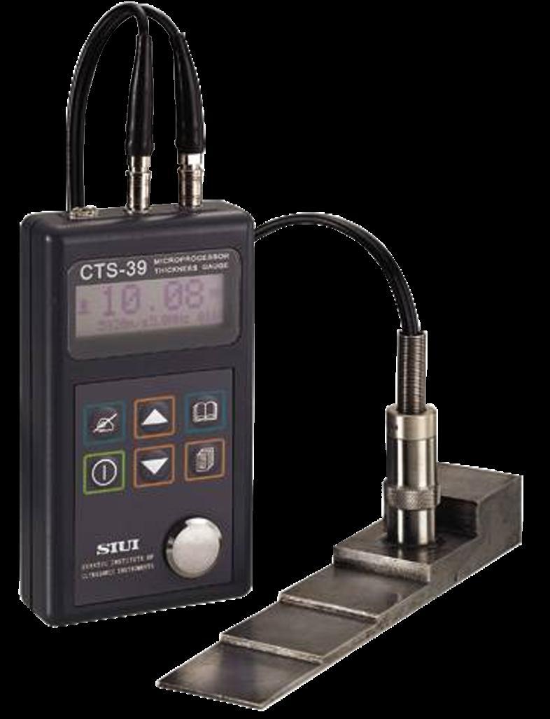 CTS-39